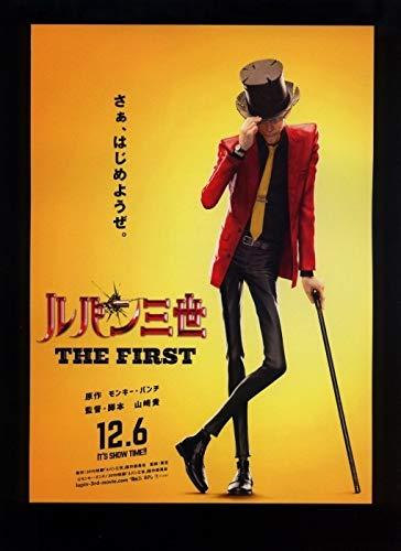 『ルパン三世 THE FIRST』は2019年12月公開!この機会に原作も読んでみては?