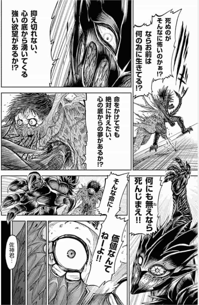 血 と 灰 の 女王 アニメ