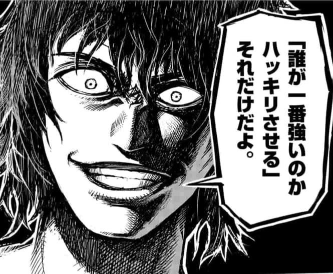 格闘漫画『ケンガンアシュラ』は絶対読むべき【あらすじ】