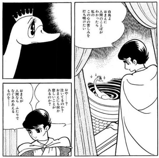アニメと漫画の違いは?