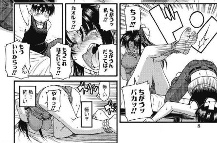 5.『ナナとカオル』(完結済み)【恋愛漫画】