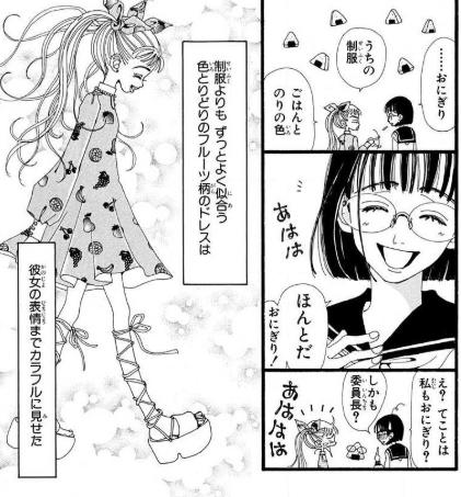6.『ご近所物語』(完結済み)【恋愛漫画】