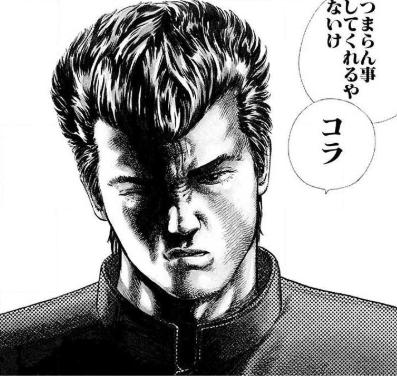 10.『ろくでなしBLUES』(完結済み)【青春漫画】