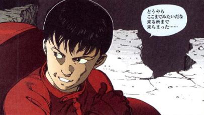 12.『AKIRA』(完結済み)【ファンタジー・SF漫画】