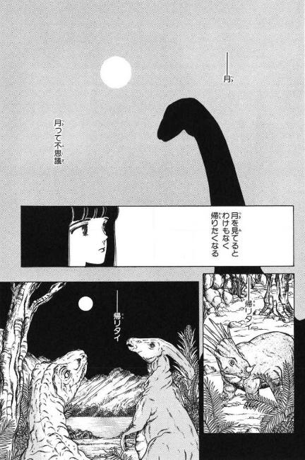 14.『ぼくの地球を守って』(完結済み)【ファンタジー・SF】