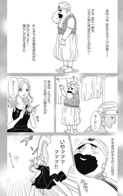 20.『高台家の人々』(完結済み)【ギャグ・ラブコメ漫画】
