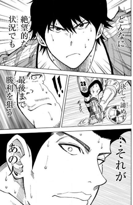 25.『1/11じゅういちぶんのいち』(完結済み)【スポーツ・サッカー漫画】