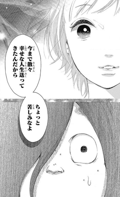 42.『宇宙を駆けるよだか』(完結済み)【ホラー・サスペンス漫画】