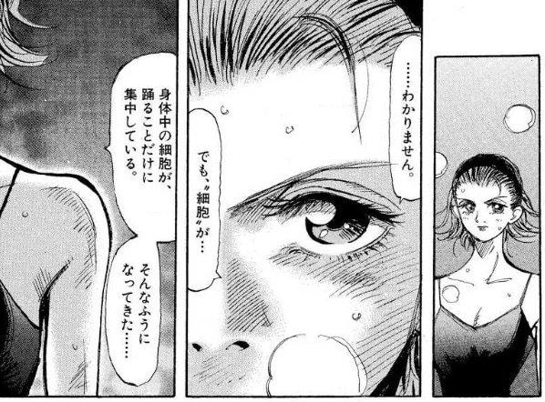 34.『昴』(完結済み)【文化・芸術・バレエ漫画】