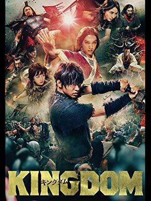 映画『キングダム』との相乗効果!豪華キャストがすごい!実在するかも解説