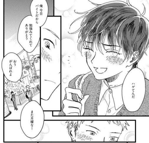 5位 上流階級 男子高校生×風俗バイト 男子高校生『純情娼年』
