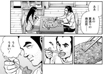 回 ドラマ 朝顔 最終