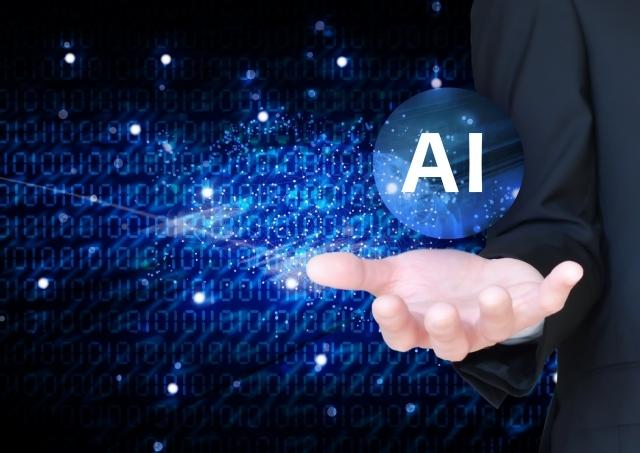 AIとはなにか?