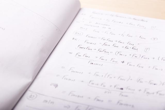 数学の面白さがわかる!おすすめの本を紹介