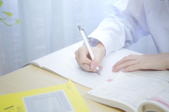 公務員試験の勉強方法