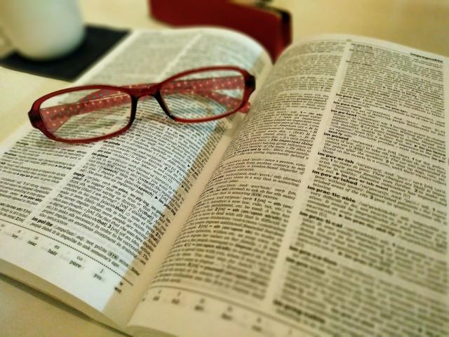英単語の勉強方法