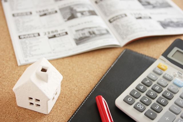 不動産投資は勉強と情報収集が大切!