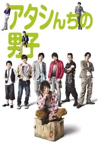 【ライターおすすめ】瀬戸康史が1番輝くテレビドラマ 『アタシんちの男子』