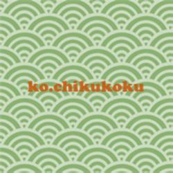 ko.chikukoku
