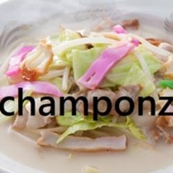 champonz