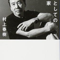kazuhiroi0201