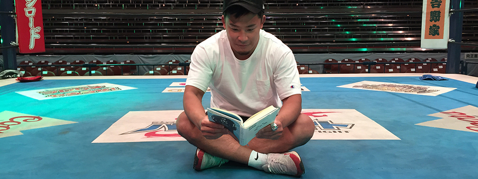 Kushida photo3